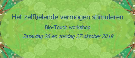 Bio-Touch 2019 10 26-27 - 535x233