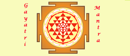 Gayatri mantra logo 535x233 4